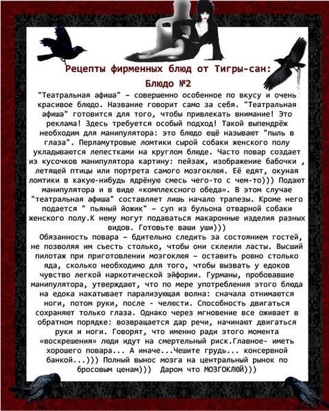 http://s9.uploads.ru/t/2oYiT.jpg