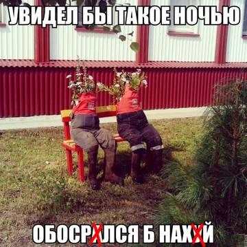 http://s9.uploads.ru/t/3KAiG.jpg