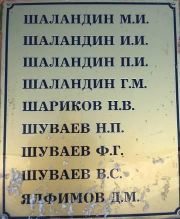 http://s9.uploads.ru/t/3KEQx.jpg