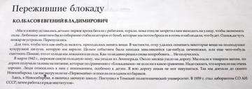 http://s9.uploads.ru/t/3S5nt.jpg