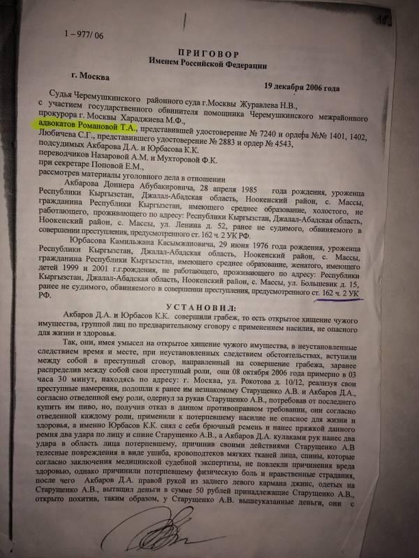 http://s9.uploads.ru/t/3WvSl.jpg