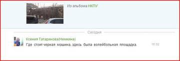 http://s9.uploads.ru/t/43ao9.jpg