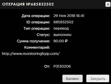 http://s9.uploads.ru/t/43rjP.jpg
