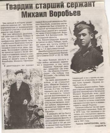 http://s9.uploads.ru/t/4y6AY.jpg