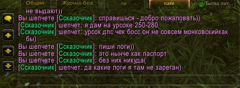 http://s9.uploads.ru/t/5CbVW.jpg