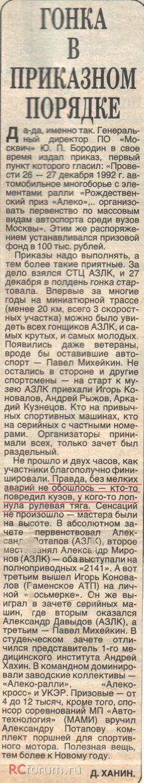 http://s9.uploads.ru/t/5DgTt.jpg