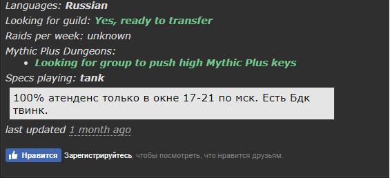 http://s9.uploads.ru/t/5GEdW.png