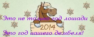 http://s9.uploads.ru/t/5JiIN.jpg