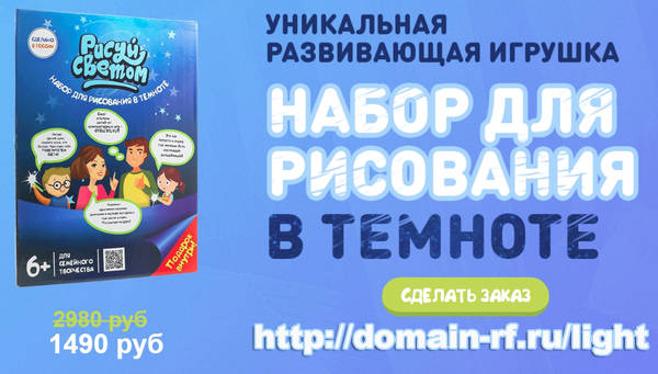 http://s9.uploads.ru/t/5gxoW.jpg