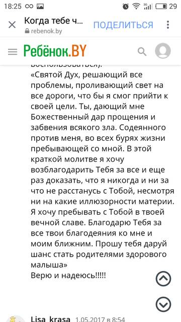 http://s9.uploads.ru/t/5hbia.jpg