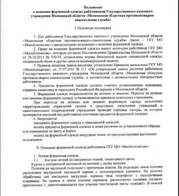 http://s9.uploads.ru/t/6UIHS.jpg