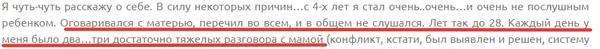 http://s9.uploads.ru/t/6bX2A.png