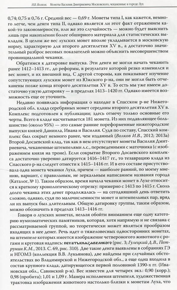 http://s9.uploads.ru/t/6cAPg.jpg