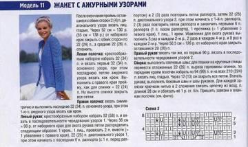 http://s9.uploads.ru/t/6nkfJ.jpg