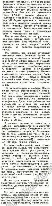 http://s9.uploads.ru/t/7GCUz.jpg