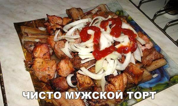 http://s9.uploads.ru/t/7GEVx.jpg