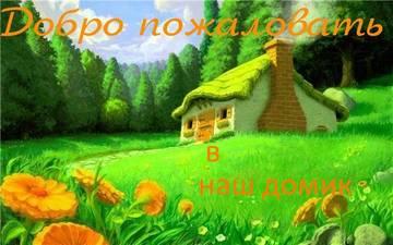 http://s9.uploads.ru/t/7GcMv.jpg