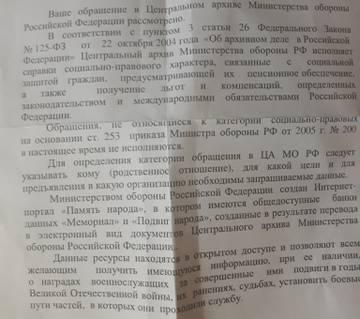 http://s9.uploads.ru/t/7dzqv.jpg