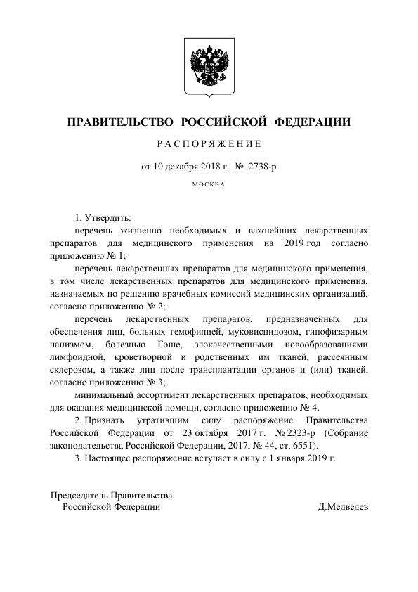 http://s9.uploads.ru/t/7esC1.png