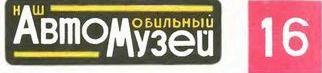 http://s9.uploads.ru/t/7wa4S.jpg