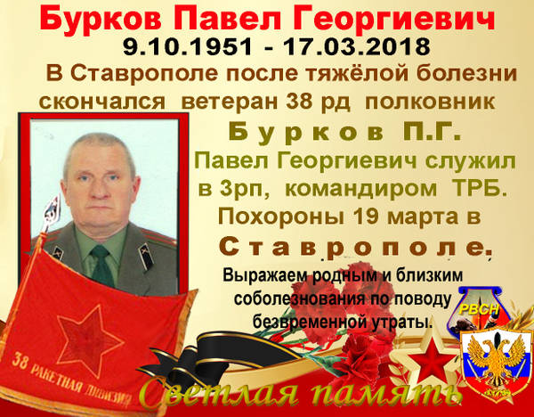 http://s9.uploads.ru/t/81PK7.jpg