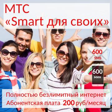 http://s9.uploads.ru/t/81cnt.png