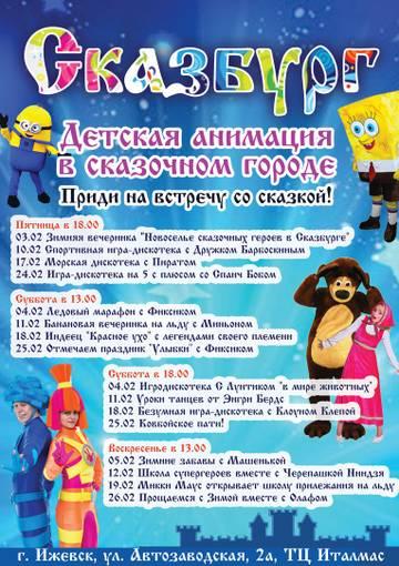 http://s9.uploads.ru/t/84pew.jpg