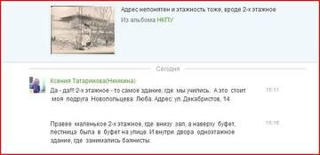 http://s9.uploads.ru/t/86pJh.jpg