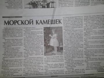 http://s9.uploads.ru/t/8Hftd.jpg