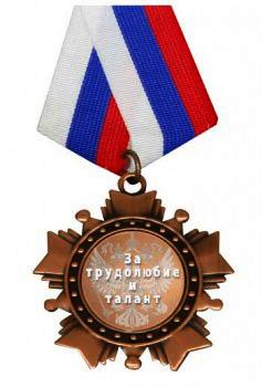 http://s9.uploads.ru/t/8OY5g.jpg