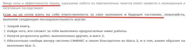 http://s9.uploads.ru/t/8R9z6.png