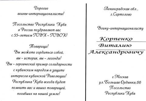 http://s9.uploads.ru/t/8cloe.jpg
