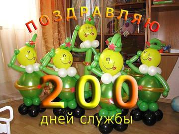http://s9.uploads.ru/t/96xXS.jpg