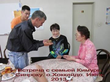 http://s9.uploads.ru/t/98YtS.jpg