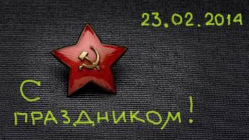 http://s9.uploads.ru/t/9GhzA.jpg