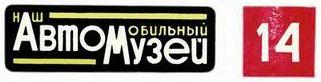 http://s9.uploads.ru/t/9I4nx.jpg