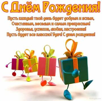 http://s9.uploads.ru/t/9UfY3.jpg