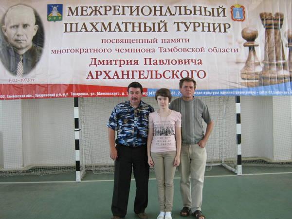 http://s9.uploads.ru/t/9X7Af.jpg