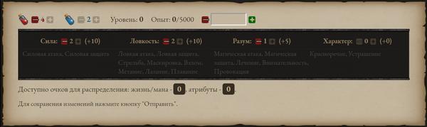 http://s9.uploads.ru/t/9iYdt.png