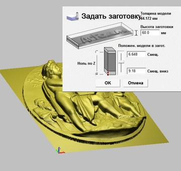 http://s9.uploads.ru/t/A65HI.jpg