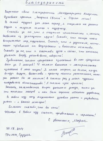 http://s9.uploads.ru/t/AFCEm.jpg