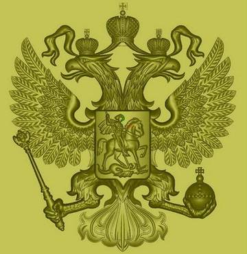http://s9.uploads.ru/t/ALafv.jpg