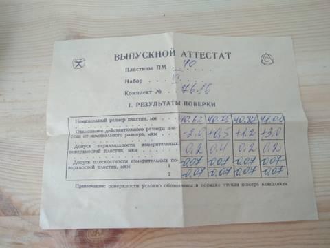 http://s9.uploads.ru/t/AOZCf.jpg