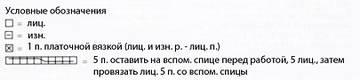 http://s9.uploads.ru/t/AQhEF.jpg