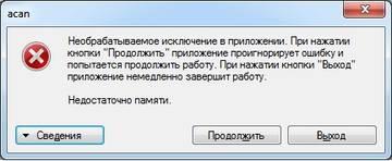 http://s9.uploads.ru/t/ATQzC.jpg