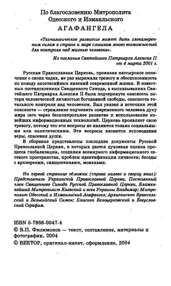 http://s9.uploads.ru/t/Adu40.jpg