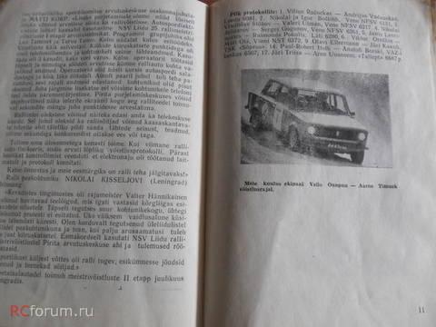 http://s9.uploads.ru/t/AnJim.jpg