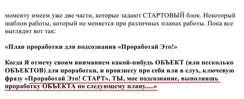 http://s9.uploads.ru/t/Ata0i.png