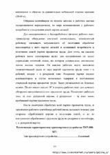 http://s9.uploads.ru/t/AxUyB.jpg