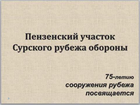 http://s9.uploads.ru/t/B0sO6.jpg